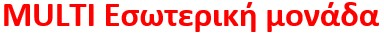 multi-esvterikh-logo