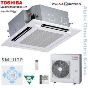 toshiba-4way-digital-1main