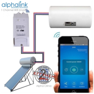 Alphalink-1-Channel-Wifi-Smart-4-1-main