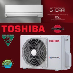 Shorai R32 τοίχου inverter