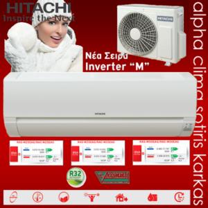 h3-M R32 τοίχου inverter
