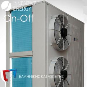 Inventive Energy On-Off monobloc Αντλίες θερμότητας μεσαίων θερμοκρασιών (65°C) ψύξη & θέρμανση με υδραυλικό πακέτο