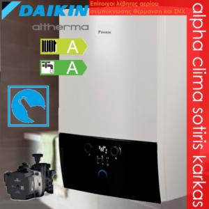 DAIKIN-D2CND-main-1