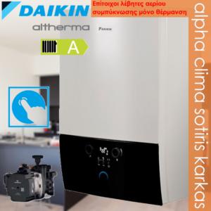 DAIKIN-D2TND-main-1
