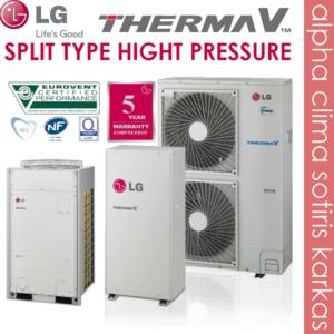 LG Therma V split Hydrokit Αντλίες θερμότητας υψηλών θερμοκρασιών (80°C) μόνο θέρμανση με υδραυλικό πακέτο