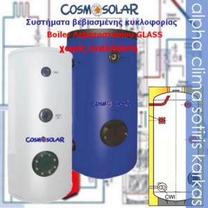 Boiler-0 εναλλάκτης 160~1000L
