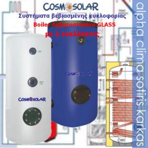 Boiler-2 εναλλάκτες 160~1000L