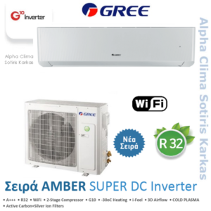 AMBER Super DC inverter