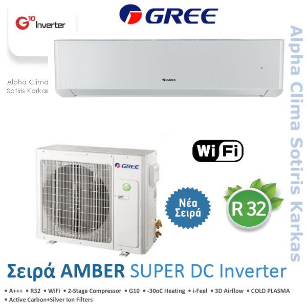 AMBER Super DC inverter
