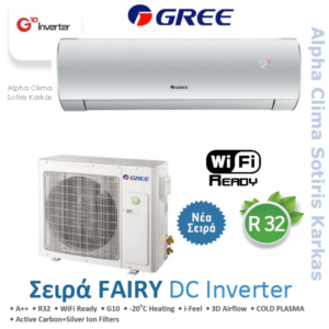 FAIRY DC inverter τοίχου