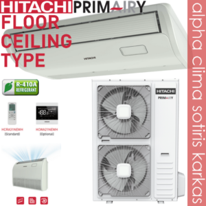 Primairy-indoor-Ceiling-main-6hp