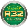 FREON-R32-1-111