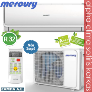 Mercury inverter R32