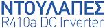 NTOYLAPA-logo-1-42