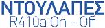 NTOYLAPA-logo-2-42