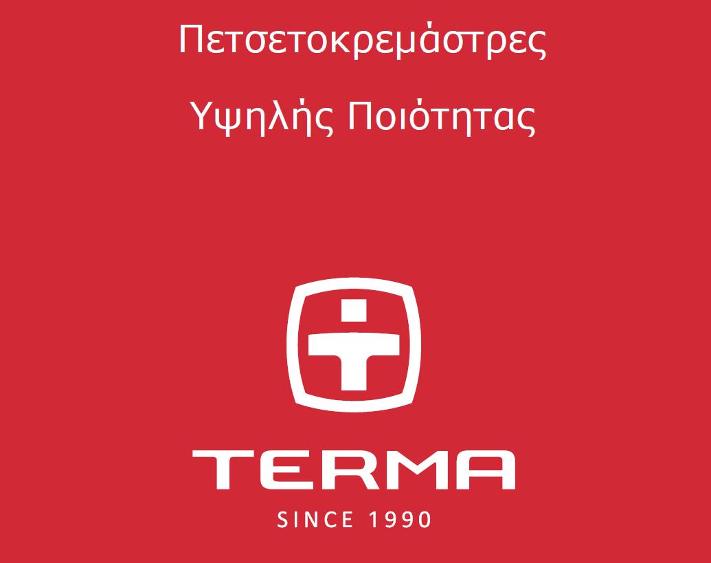 TERMA Radiators alpha clima 2016-2017
