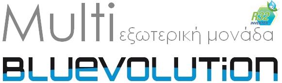 multi-logo
