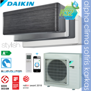 Daikin Stylish inverter R-32