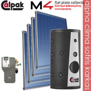 EP CL2-500 4xM4-260-main