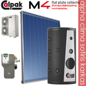 EP CLS2-150 M4-260-heat-main