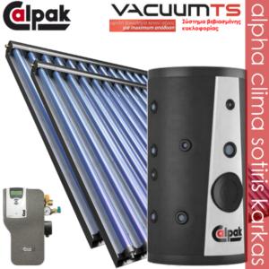 vacuum-EP CL2-200 2xVTS-16-main