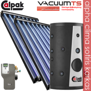 vacuum-EP CL2-200 2xVTS-9-main