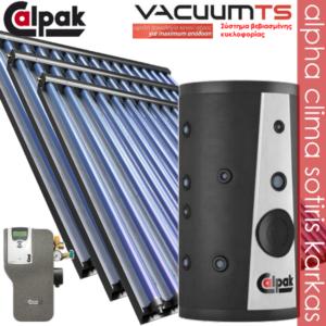vacuum-EP CL2-500 3xVTS-16-main