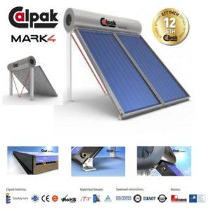 Calpak Mark 4 για Ταράτσα