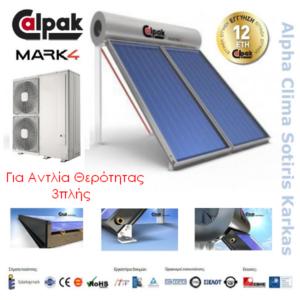 calpak-mark4-300-heat-pump-main