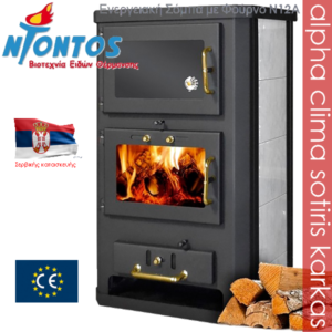 Energy Stove with Oven-n12A-main