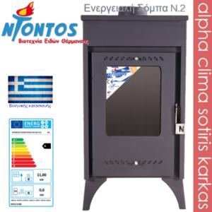 energy wood stoves-n2-main