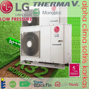 LG Therma V R32 monobloc Αντλίες θερμότητας μεσαίων θερμοκρασιών (65°C) ψύξη & θέρμανση με υδραυλικό πακέτο