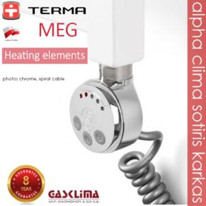 thermostat_TERMA_meg-main-1
