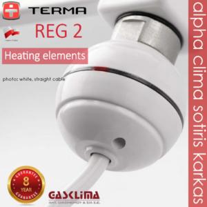 thermostat_TERMA_reg2-main-1