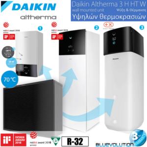 Daikin Altherma 3 H HT W split Αντλίες θερμότητας υψηλών θερμοκρασιών (70°C) ψύξη & θέρμανση με υδραυλικό πακέτο