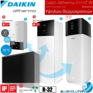 Daikin Altherma 3 H HT W split Αντλίες θερμότητας υψηλών θερμοκρασιών (70°C) μόνο θέρμανση με υδραυλικό πακέτο