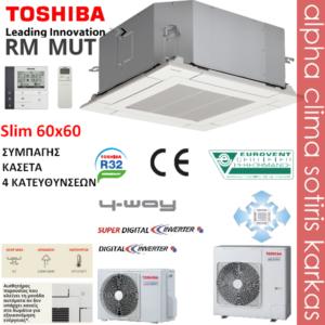 Toshiba κασέτα RM MUT slim