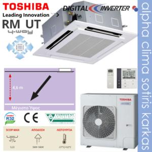 Digital RM UT Toshiba κασέτα