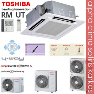 Toshiba κασέτα RM UT 4,6m