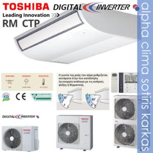 Ceiling digital inverter
