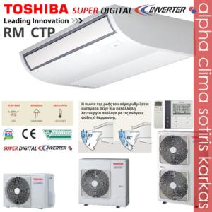 Ceiling super digital inverter