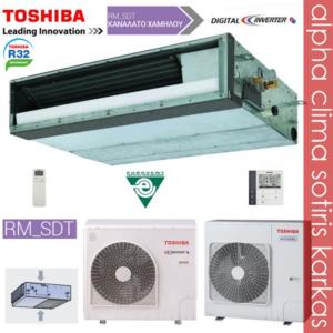 Toshiba καναλάτο RM SDT Slim
