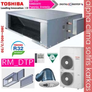 Toshiba καναλάτο RM DTP 196Pa