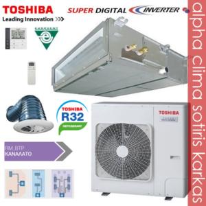 Toshiba καναλάτο RM BTP 120Pa