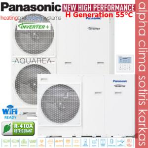 PANASONIC Aquarea Monobloc H Generation Αντλίες θερμότητας R410 χαμηλών θερμοκρασιών (55°C) ψύξη & θέρμανση με υδραυλικό πακέτο