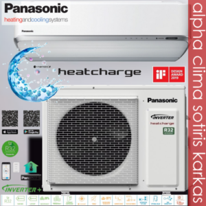 Heatcharge VZ inverter τοίχου R32