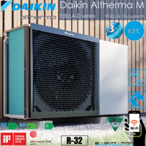 Daikin Altherma 3 M monobloc R32 Αντλίες θερμότητας ψύξη-θέρμανση μεσαίων θερμοκρασιών (60°C) με υδραυλικό πακέτο
