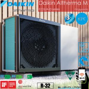 Daikin Altherma 3 M monobloc R32 Αντλίες θερμότητας μόνο θέρμανση μεσαίων θερμοκρασιών (60°C) με υδραυλικό πακέτο