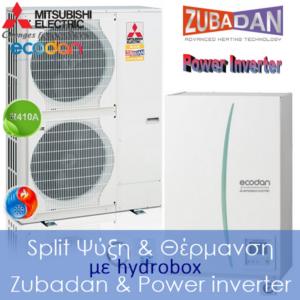 Αντλίες θερμότητας MITSUBISHI Ecodan-Zubadan & Power Inverter split μεσαίων θερμοκρασιών (60°C) ψύξη & θέρμανση με Hydrobox